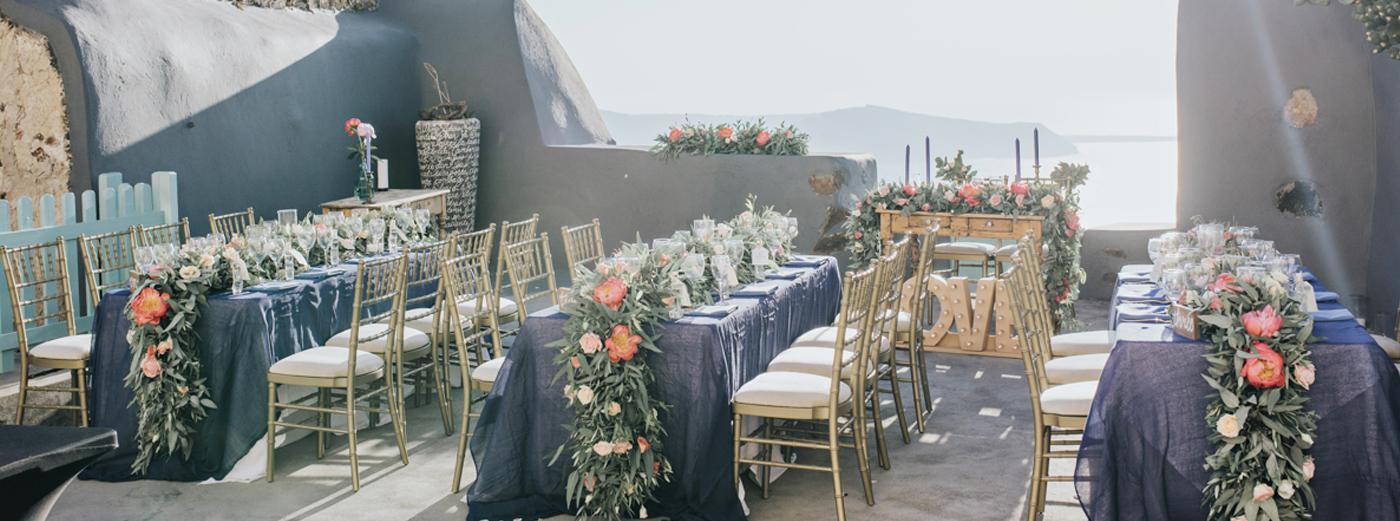 Wedding in Santorini - wedding terrace