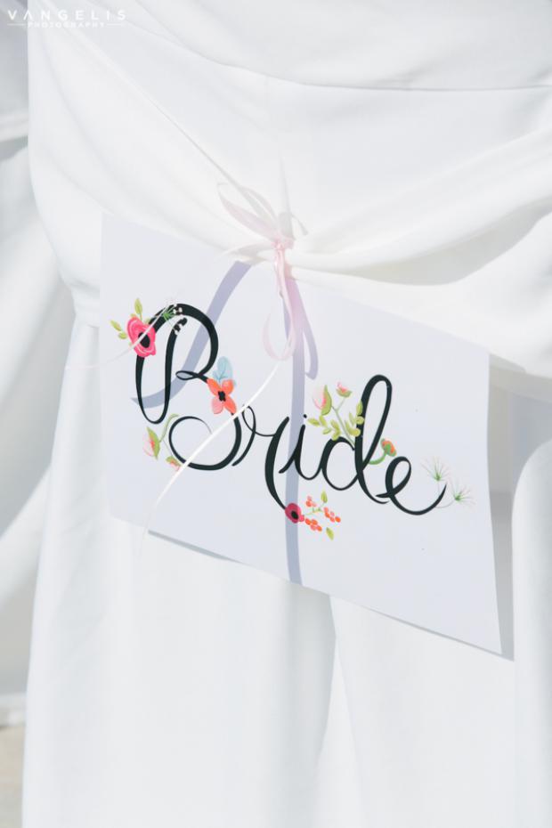 Wedding in Santorini-wedding sign