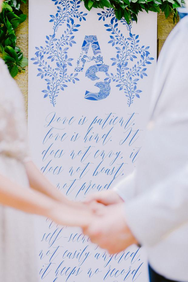 Calligraphy sign- Wedding logo